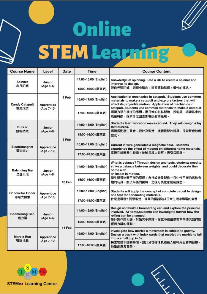 STEMEx Online CourseSchedule